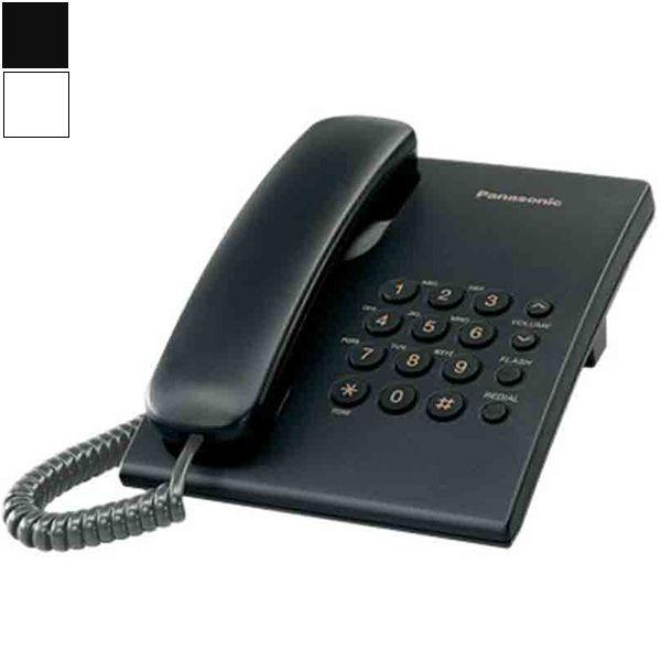 Panasonic KX-TS500 Corded Phone Image