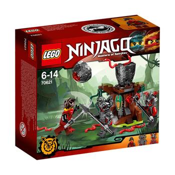 Lego NINJAGO The Vermillion Attack