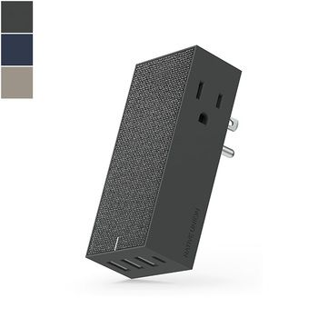Native Union SMART HUB CHARGER 4-Port USB Charger
